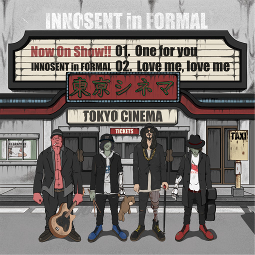 INNOSENT in FORMAL『One for you』ジャケット