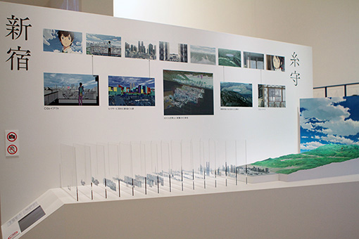 『新海誠展―「ほしのこえ」から「君の名は。」まで―』展示風景