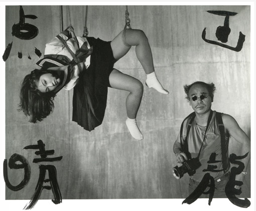 Nobuyoshi Araki, Marvelous Tales of Black Ink (Bokuju Kitan) 068, 2007, Courtesy of Private Collection