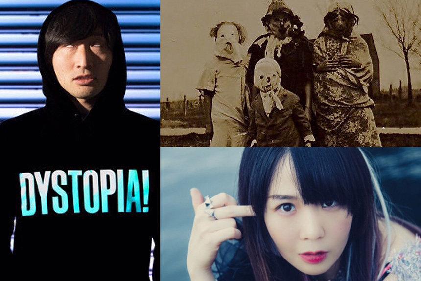 大森靖子・ハバナイ・WEGが鳴らす、2018年の東京の音楽