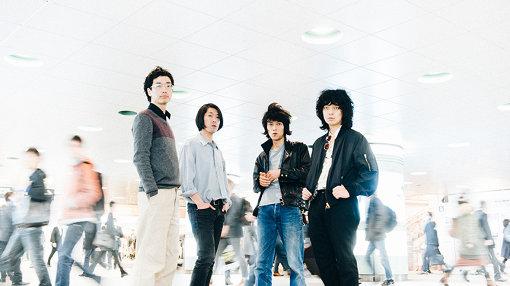 おとぎ話(左から:前越啓輔、風間洋隆、牛尾健太、有馬和樹)