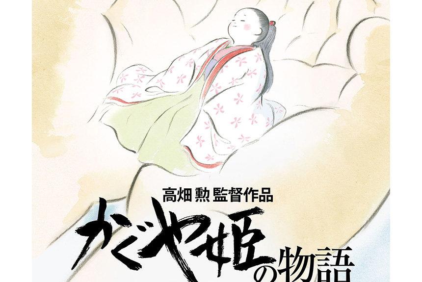 高畑勲の訃報受けて西村義明、岩井俊二、『リメンバー・ミー』監督らが追悼