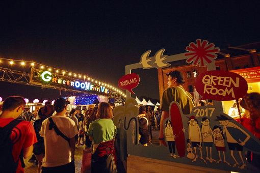 『GREENROOM FESTIVAL'17』の様子