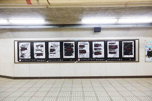 ケンドリック・ラマーの広告が掲出された霞ヶ関駅構内
