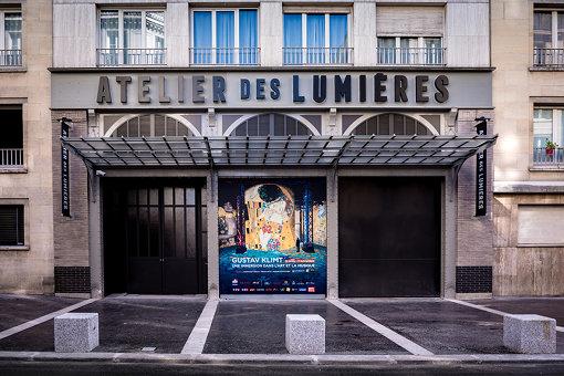 ラトリエ・デ・リュミエール外観 ©Culturespaces / E. Spiller