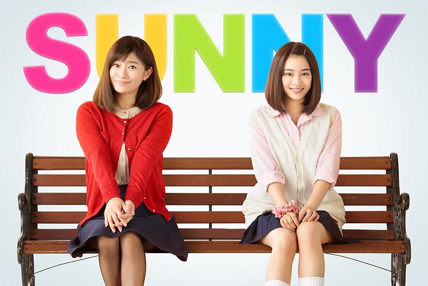 安室奈美恵や小沢健二、そして小室哲哉。映画『SUNNY』を彩る90年代音楽
