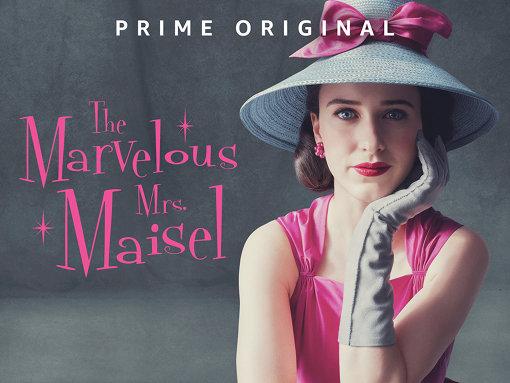 『マーベラス・ミセス・メイゼル』シーズン2キービジュアル。日本語字幕版は12月5日からAmazon Prime Videoで配信