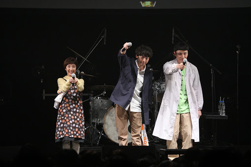 左から:戸田恵子、高橋一生、児嶋一哉