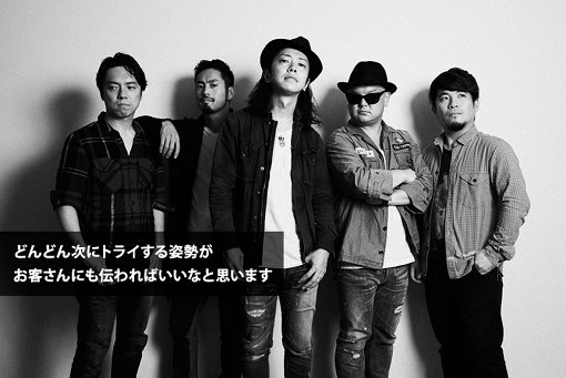 TRI4TH。過去記事「<a href=https://www.cinra.net/interview/201709-tri4th>TRI4THが抱く、反骨精神という名の向上心。挑戦の歴史を語る</a>」より