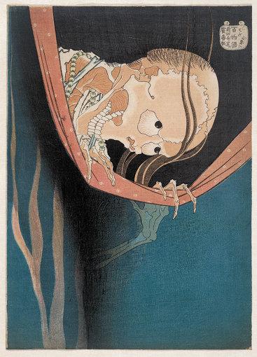 葛飾北斎『こはだ小平次』 『百物語』より Kohada Koheiji from One Hundred Ghost Tales. Colour woodblock, 1833. Purchase funded by the Theresia Gerda Buch bequest in memory of her parents Rudolph and Julie Buch ©The Trustees of the British Museum