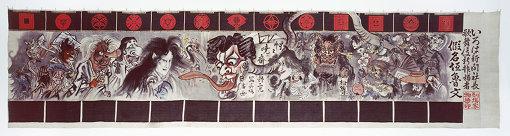 河鍋暁斎画 新富座の引幕、1880年 ©Tsubouchi Memorial Theatre Museum, Waseda University