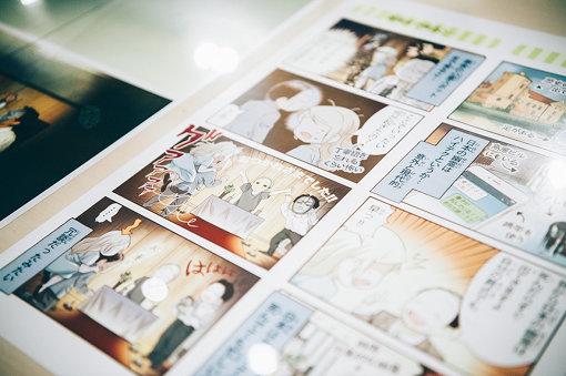 会場に展示されたオーサ・イェークストロムの漫画