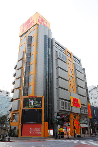 タワーレコード渋谷店(2012年11月撮影)