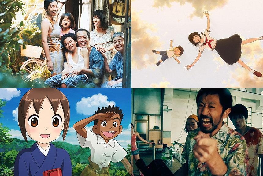 第42回日本アカデミー賞の栄冠は?優秀賞に『万引き家族』や『カメ止め』も