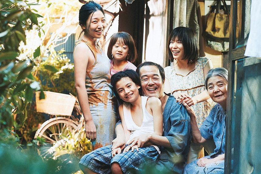 『第42回日本アカデミー賞』は『万引き家族』最多8冠、『孤狼の血』が4部門