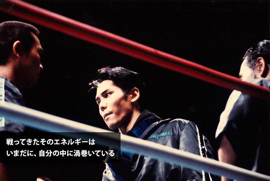 元世界チャンピオン鬼塚勝也が語る半生。最大の転機に下した決断