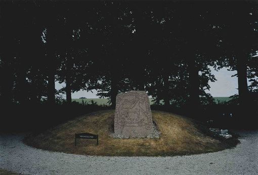 トゥルストープ教会のルーン石碑(撮影:田附勝)