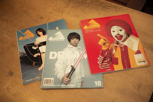 ルーカスさんが創刊した『TOKION』のバックナンバー。現在は廃刊している