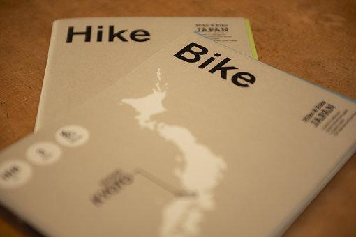 ルーカスさんの作る雑誌『Hike』&『Bike』