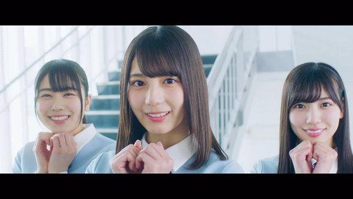"""日向坂46""""キュン""""PVより。『Seventeen』モデルを務める小坂菜緒(中央)"""
