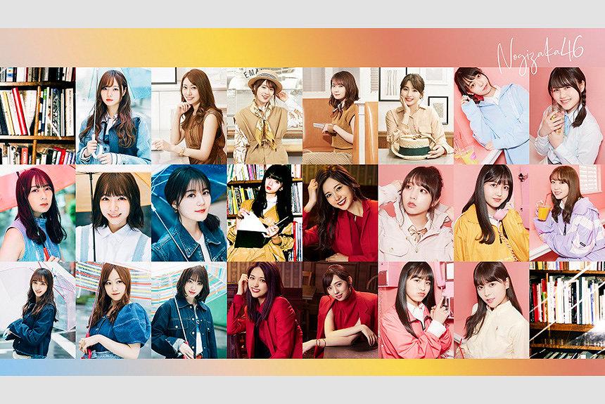 坂道46 Borderless」ep01 動画 2021年3月7日 210307