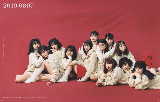 『アンジュルムック』より12人全メンバーが参加したラストカット。蒼井・菊池両編集長がこだわって全員分のスタイリングを担当したという。
