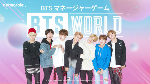 『BTS WORLD』ビジュアル ©Big Hit Entertainment. ©Netmarble Corp. & Takeone Company. All Rights Reserved.