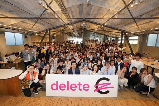 「deleteC」集合写真