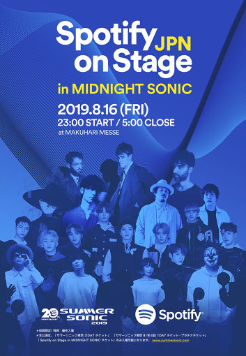 『Spotify on Stage in MIDNIGHT SONIC』ビジュアル