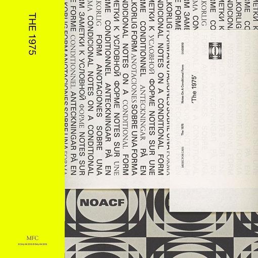 """グレタ・トゥーンベリをフィーチャーしたThe 1975の新曲""""The 1975""""のジャケット"""