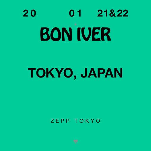 Bon Iver来日公演ビジュアル