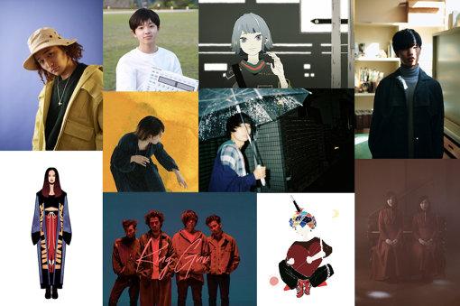 「Early Noise 2019」に選ばれた10組(EMMA WAHLIN、Ghost like girlfriend、Mega Shinnosuke、中村佳穂、Yo-Sea、ずっと真夜中でいいのに。、King Gnu、秋山黄色、SASUKE、kitri、HASEGAWA)