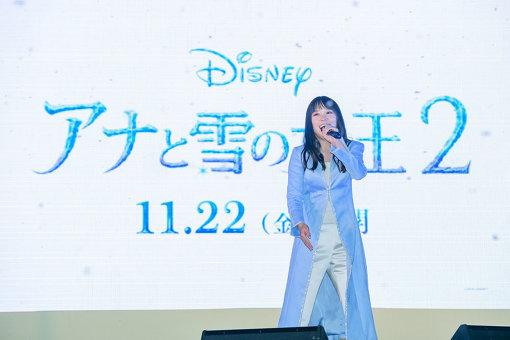 『アナと雪の女王2』日本版エンドソングアーティストの中元みずき ©2019 Disney. All Rights Reserved.