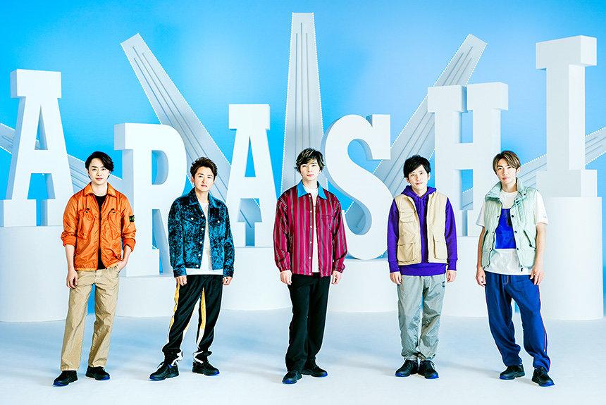 """嵐""""A-RA-SHI : Reborn""""配信。King Gnu新曲やMonsta Xコラボ曲も"""