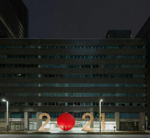 『TOKYO 2021』ビジュアル ©TOKYO 2021