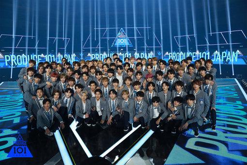 『PRODUCE 101 JAPAN』に参加した練習生 ©LAPONE ENTERTAINMENT