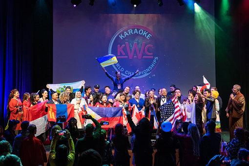 KWC決勝戦の様子。アメリカ、ブラジル、パナマ、デンマークなど世界各国の「歌上手」が集結した