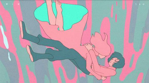 """YOASOBI""""夜に駆ける""""のMVより。アニメーションは藍にいな"""
