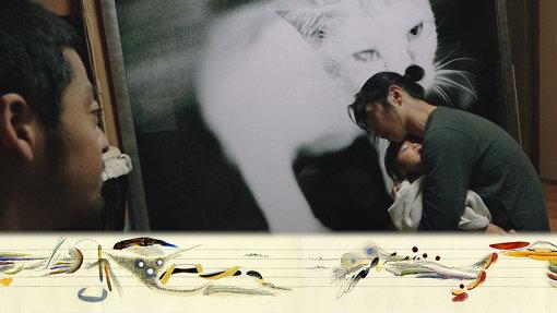 「絵字幕版」では、画面下部に小指による絵字幕が流れる / 『うたのはじまり』 ©2020 hiroki kawai SPACE SHOWER FILMS