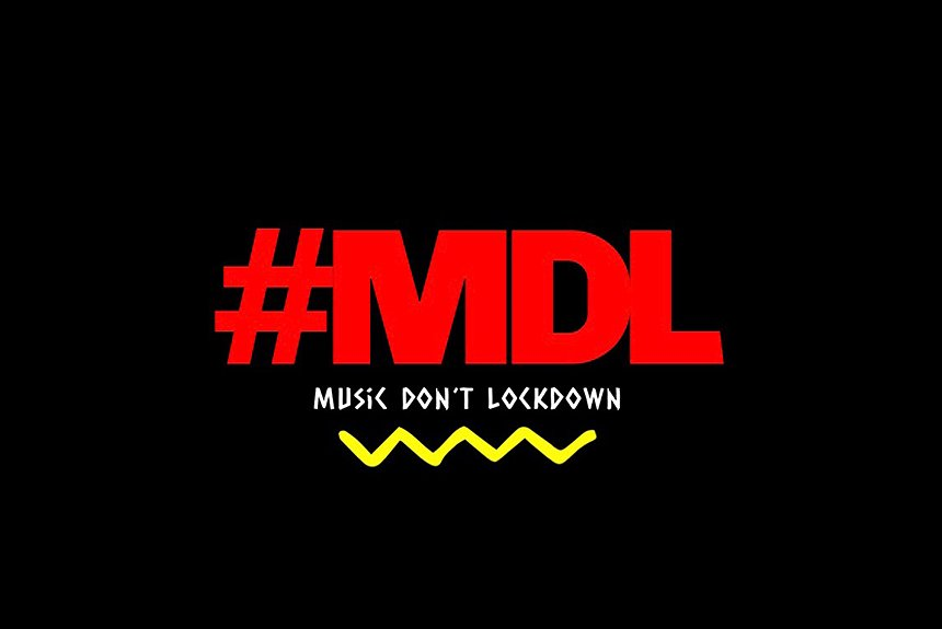 いとうせいこうが発起する巣ごもりフェス #MDL 自律分散型の動き