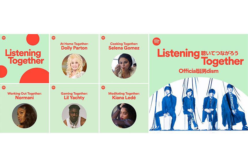 Spotify「Listening Together」公開 国内1週目はOfficial髭男dismが選曲