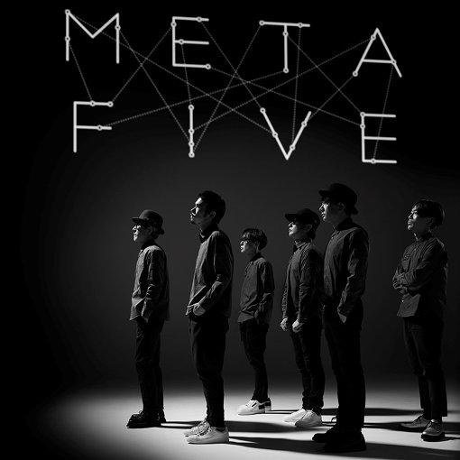 METAFIVE(左から:高橋幸宏、LEO今井、砂原良徳、TOWA TEI、小山田圭吾、ゴンドウトモヒコ)<br>それぞれが日本の音楽シーンに特別で、独特な存在を築いてきたレジェンドの集合体である、まさに夢のバンド。2016年1月にオリジナルアルバム『META』をリリース。同年8月には、アルバム発売直後に行われたEXシアター六本木でのライブを全曲完全映像化した作品『METALIVE』を、11月にはオリジナル曲5曲を収録したミニアルバム『METAHALF』を発売。2020年7月、約4年ぶりとなる新曲『環境と心理』をリリースした。