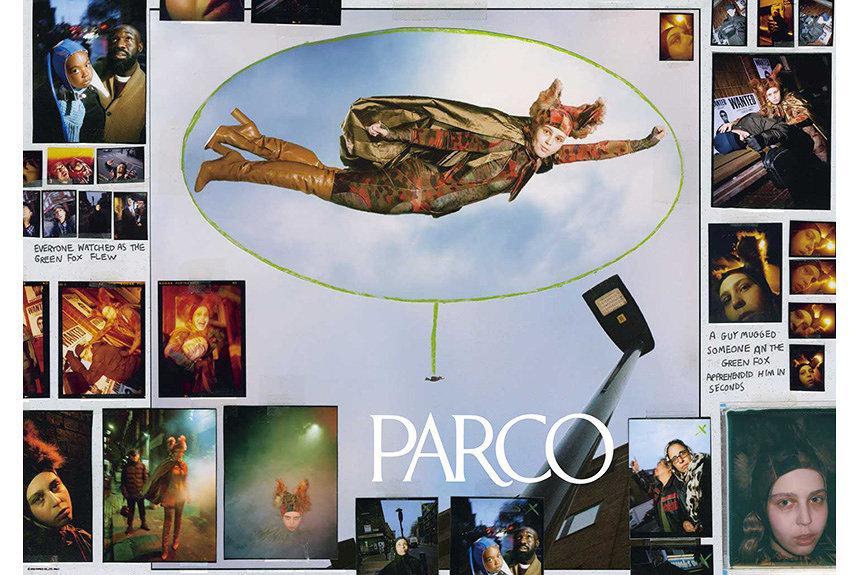 次世代のPARCO像を示すシーズン広告登場。テーマは「ヒーロー」