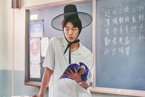ナム・ジュヒョク演じるインピョ 『保健教師アン・ウニョン』 photo: Kim Jin-young / Netflix