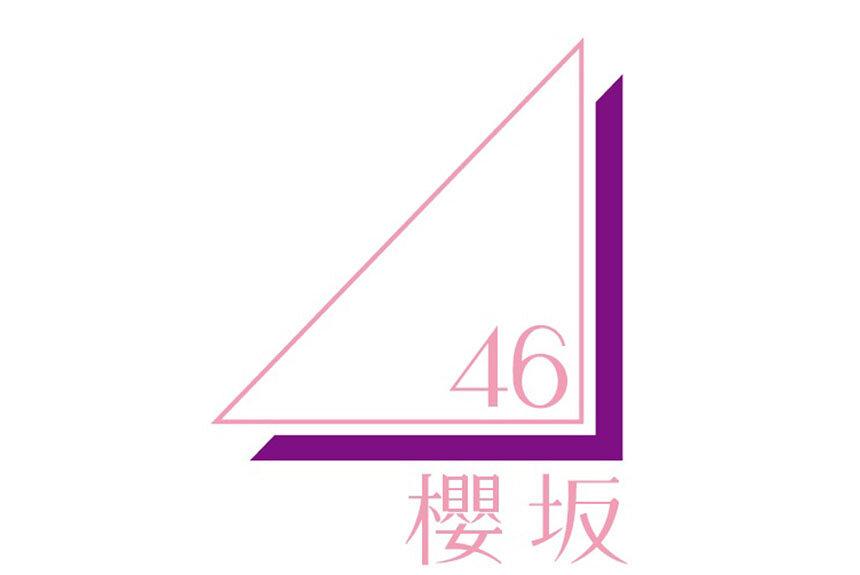 櫻坂46への道を照らした欅坂46ラストライブと、新たな物語の始まり