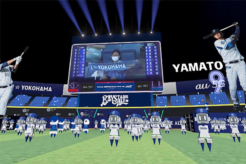 VRスポーツ観戦の未来。『バーチャルハマスタ』を振り返る