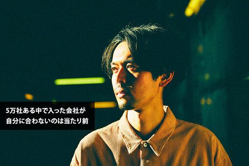 撮影:鈴木渉