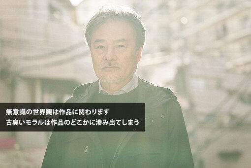 撮影:黒羽政士