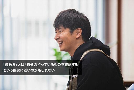 撮影:前田立