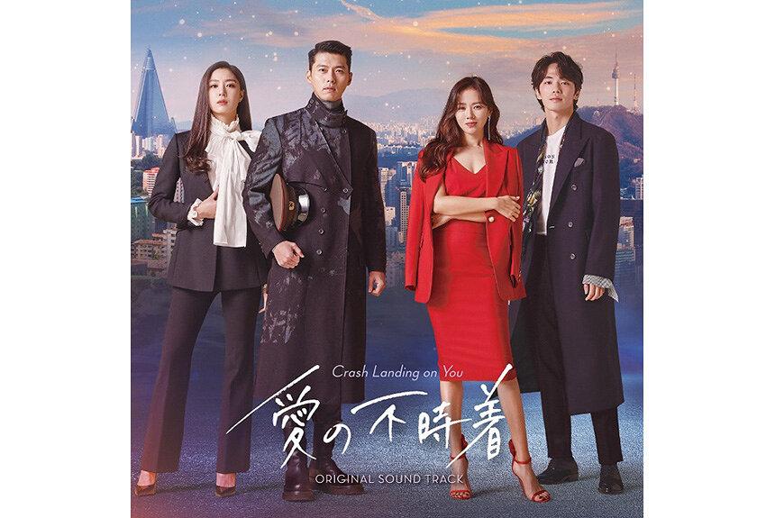 韓国ドラマは音楽にも注目。OSTで出会うインディ音楽家7選